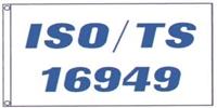 ISO/TS 16949:2009 Temel Eğitimi