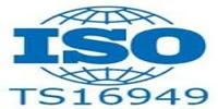 2017 Yılı 1. Dönem ISO/TS 16949 Yöneticisi Eğitimi  14 Ocak 2017